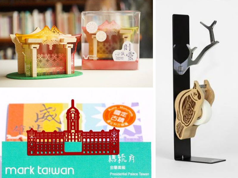 大視設計 台灣伴手禮 台灣旅行 遊台灣 特色景點紀念品 Taiwan Companionship Taiwan Travel Tour Taiwan Featured Attractions Souvenirs